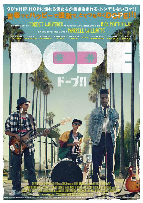 dope_d1