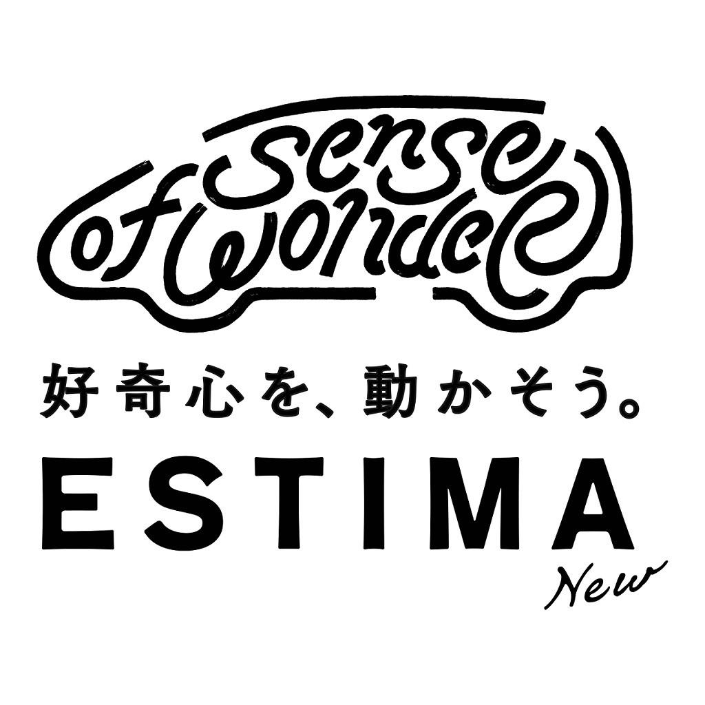 estima_logo-1024x1024