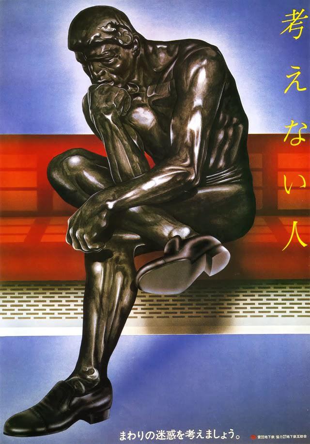 Funny Vintage Tokyo Subway Manner Posters (11)