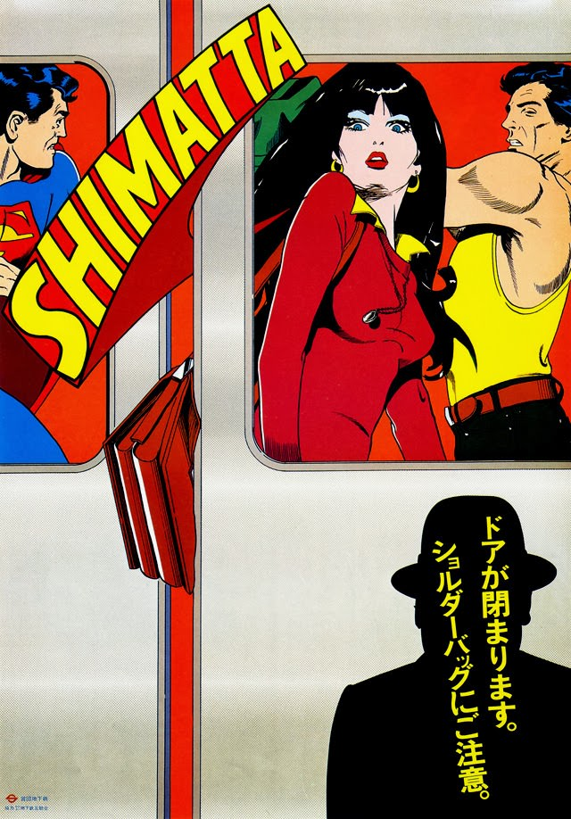 Funny Vintage Tokyo Subway Manner Posters (8)