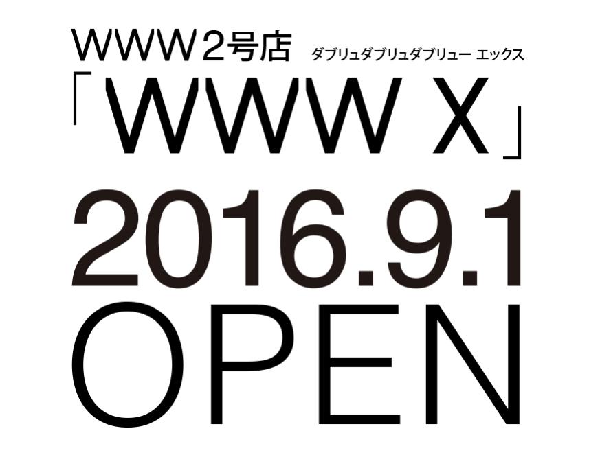 スクリーンショット 2016-08-04 11.21.26