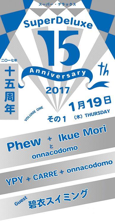 jp-0119-924872-878297-front