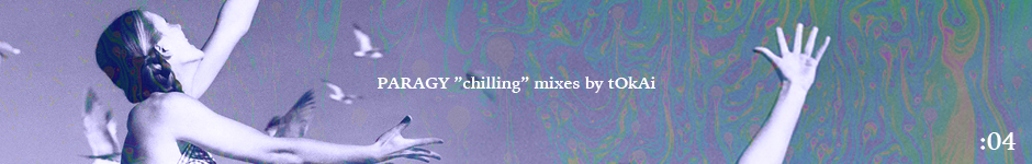 mix4_re