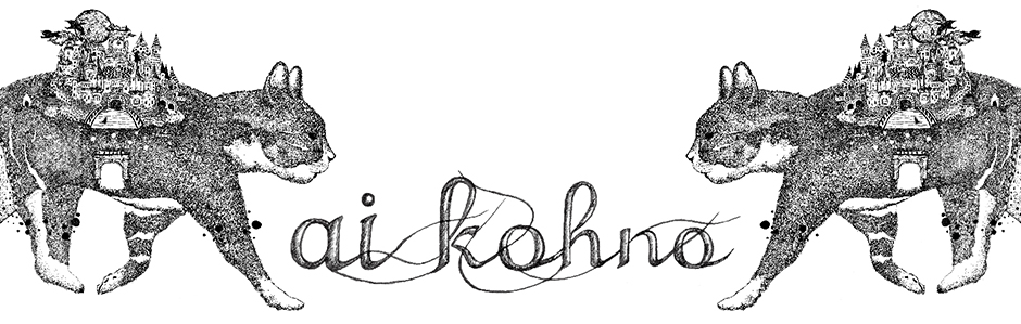 河野愛 (Ai Kohno)