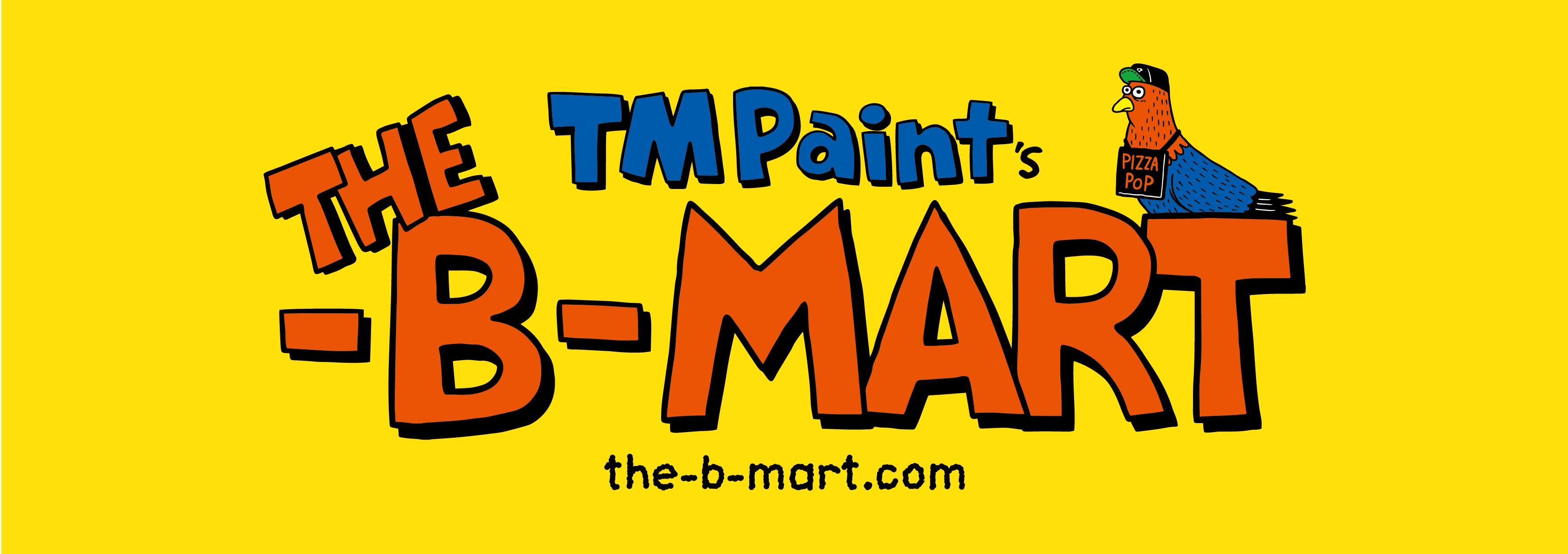 TM paint